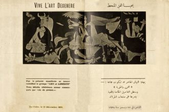 Art et Liberté: Umbruch, Krieg und Surrealismus in Ägypten (K20, 15.07. – 15.10.2017) Manifest, Vive l'art dégénéré (Es lebe die entartete Kunst), 1938, Papier, Scottish National Gallery of Modern Art Archive, Edinburgh Foto:© Kunstsammlung NRW