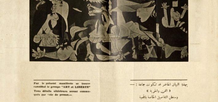 Art et Liberté: Umbruch, Krieg und Surrealismus in Ägypten (K20, 15.07. – 15.10.2017) Manifest, Vive l'art dégénéré (Es lebe die entartete Kunst), 1938, Papier, Scottish National Gallery of Modern Art Archive, Edinburgh Foto:© Kunstsammlung NRW